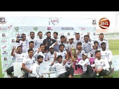 বাংলাদেশ ক্রিকেট লিগ: রেকর্ড পঞ্চম শিরোপা জিতেছে সাউথ জোন