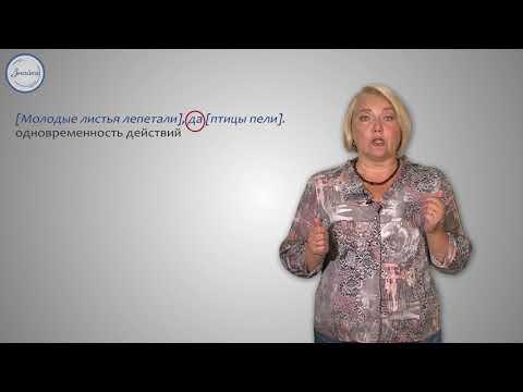 Синтаксический и пунктуационный разбор сложносочиненного предложения