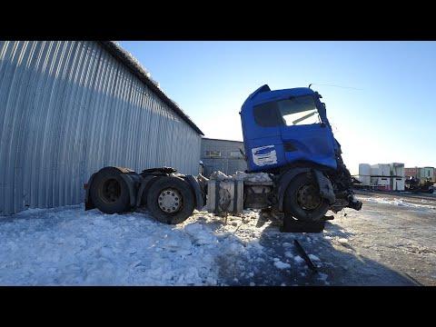 Scania R 6x2 2008 тягач в разбор! Разборка грузовиков - razborgruz.ru - Инфорком