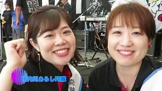 ライブ「川内川あらしを知ってるかい?」in WALK INN FES!2019