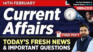 #239 : 14 February 2019 Current Affairs in Hindi   Current Affairs February 2019 Questions