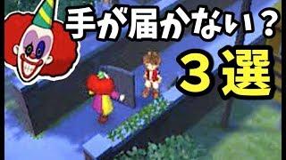 妖怪ウォッチ3 スキヤキ 新妖怪 必殺技集3 覚醒エンマ ぬらり神 覚醒