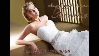 Мон амур свадебный салон ростов-на-дону