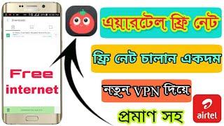Airtel free net - TH-Clip