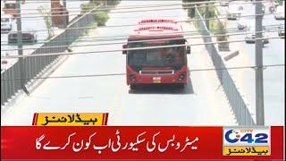 Big Announcement About Metro Bus   4am News Headlines   24 Jul 2021   City42