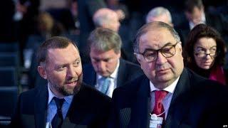 """""""Давос для российских олигархов круче, чем яхта"""""""