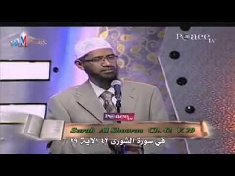 يسأل: هل أخرج المسلمون من القرآن معلومة وحيدة قبل أن يكتشفها العلماء؟ ما فائدتها إذا؟