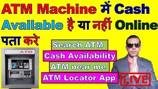 Live Atm Cash Availability | Find Atm With Cash Near Me Online | Cash No Cash Near Me