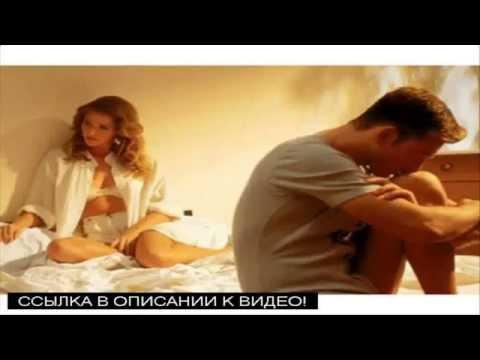 Сапонит для потенции у мужчин в украине отзывы