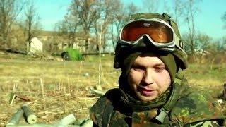 ХРАБРЫЕ ДОБРОВОЛЬЦЫ. Зона АТО в Украине.