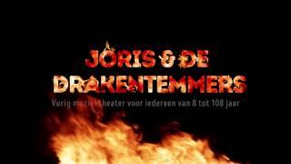 joris en de draak youtube
