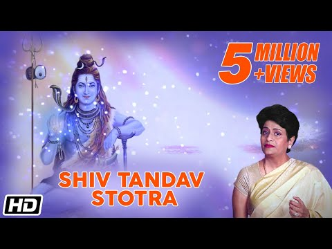Shiva Tandava Stotram   Uma Mohan   Divine Chants Of Shiva   Times Music Spiritual