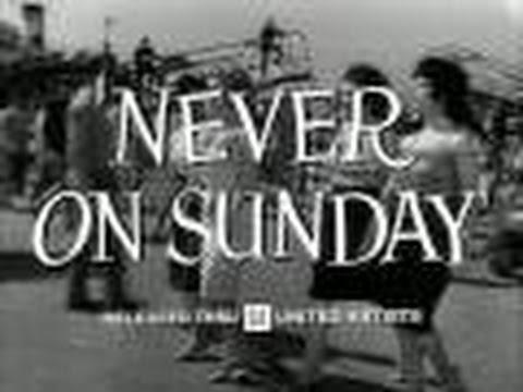 Ποτέ την Κυριακή