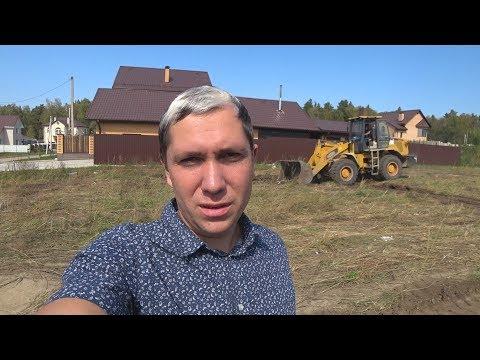 Подготовка участка для строительства дома