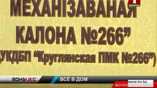 Подробности уголовного дела в отношении Николая Патрончика. Зона Х