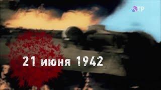 """Леонид Млечин """"Вспомнить все"""". Солдаты Гитлера на Ближнем Востоке"""