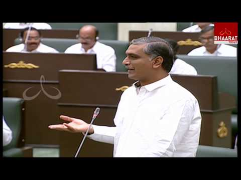 Telangana Assembly 2017 2nd Day Live Updates   Bhaarat Today