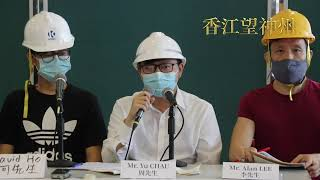 連登網民名間記者會反駁林鄭當局:勿藉派糖平息民憤 絕不放棄訴求對抗暴政