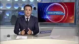 Прикол! Новости)