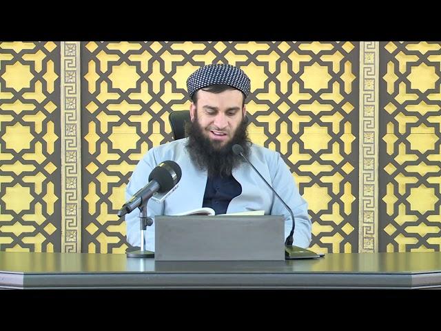 وانەی (08) تيسيرالعليِّ شرح شمائل النبيِّ للترمذيِّ (8) من الحديث الخامس والعشرون إلى الحديث الخامس والثلاثون