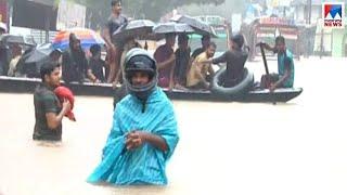 ചാലിയാർ കരകവിഞ്ഞതോടെ നിലമ്പൂർ മമ്പാട് ഒറ്റപ്പെട്ടു | Chaliyar river | Rain | Kerala