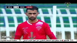 Ligue 1 : MCA 1-1 MCO