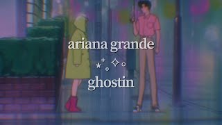 Ariana Grande - ghostin (visual lyric video)