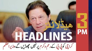 ARY News   Prime Time Headlines   3 PM   23rd July 2021