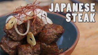 JAPANESE STEAK   RECIPE