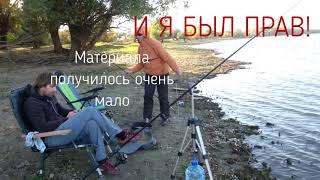 Рыбалка на реке кизань астраханской области