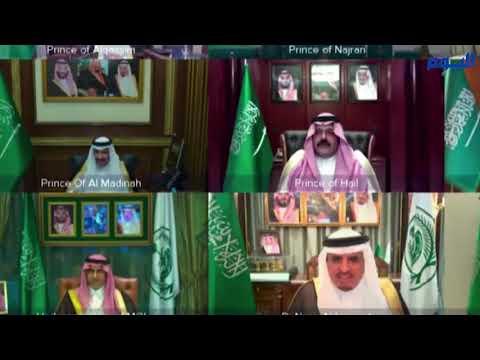 وزير الداخلية: اجتماع أمراء المناطق استعرض منجزات «رؤية 2030»
