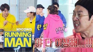 Jong Kook is Being Too Jealous [Running Man Ep 445]