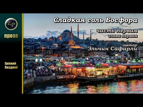 Слова песни счастье россии
