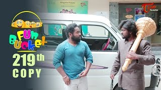 Fun Bucket   219th Episode   Funny Videos   Telugu Comedy Web Series   Nagendra K   TeluguOne