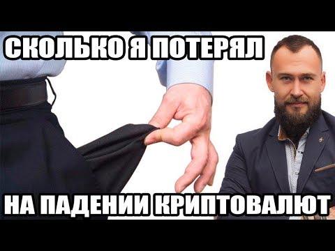 Вк трейдинг саратов