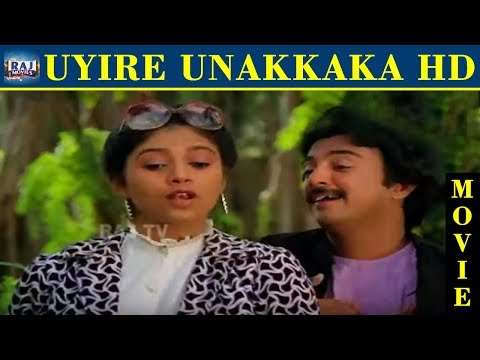 Uyire Unakkaka Movie HD | Mohan | Nadhiya | Tamil Full Movie HD | Raj Movies