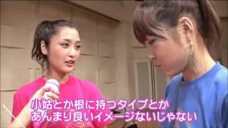 金子りえハロプロ研修生石川梨華小川麻琴
