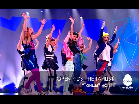 Концерт Open Kids в Запорожье - 2