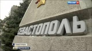 Крым обеспечен российской электроэнергией на 80%