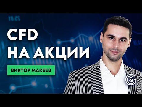 Forex4you кроуфр