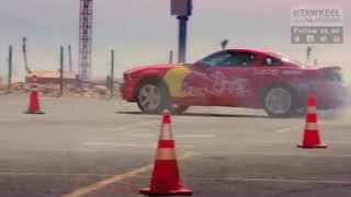 Red Bull Car Park Drift 2014 - Egypt Qualifications Ad