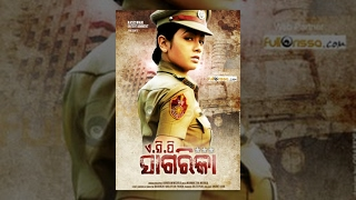 ACP SAGARIKA - Latest Oriya Movies 2015 || ORIYA FULL MOVIE || Odia Full Movies