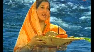 Maar Bore Sugwa Anuradha Paudwal Bhojpuri Chhath Songs [Full Song] I Mahima Chhathi Maai Ke - Download this Video in MP3, M4A, WEBM, MP4, 3GP
