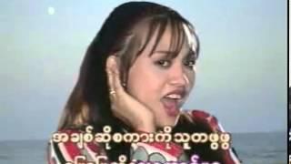 Moe Sat A-chit-----Soe Sandar Htun, Tontay Soe Aung.