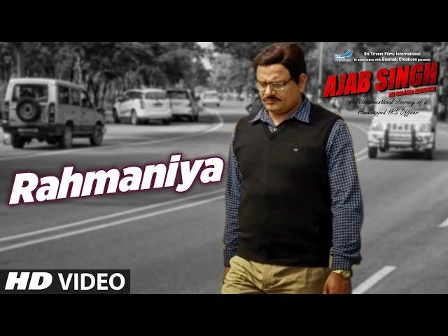 Rahmaniya Full Video Song | Ajab Singh Ki Gajab Kahani | Rishi Prakash