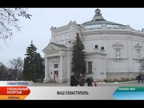 Какие достопримечательности посетить туристу в Севастополе