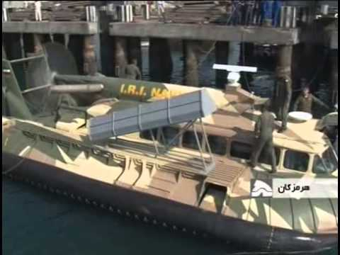 Iran's 'New' Hovercraft May Or May Not Have Been Built In The 1970s
