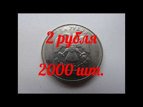 """""""Мешковой коп"""" 26 ( 2 рубля / 1000 шт. )"""