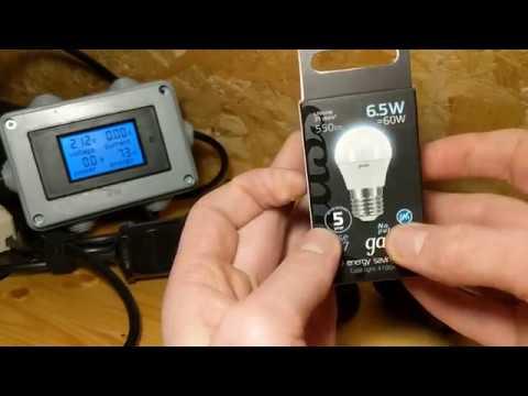 Экспресс-тест лампы Gauss 105102207 LED Шар E27 6.5W 550lm 4100K 1/10/100