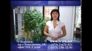 Воронежский Центр Дополнительного Образования